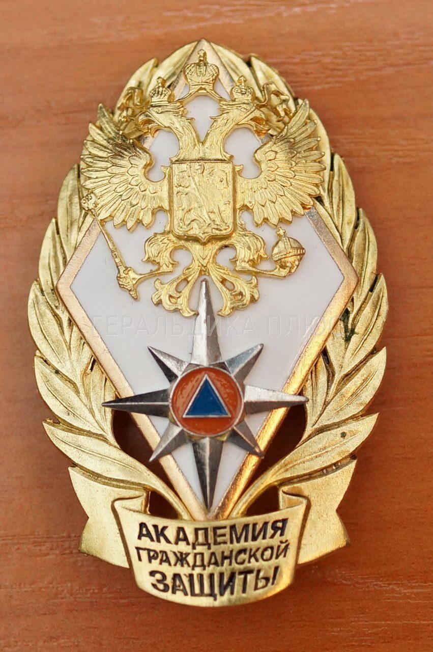 Значок металлический Академия ...: geraldikaplus.ru/fotogalereya-nagrudnye-znaki